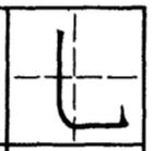 вертикальный изогнутый крюк