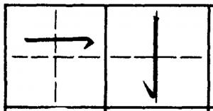 горизонтальный, вертикальный крюк