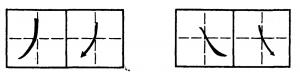 otkidnaya vlevo, vpravo